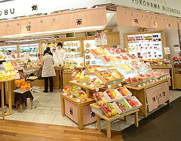 横浜ジョイナス本店