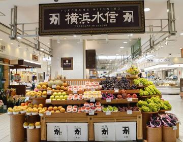 シアルプラット東神奈川店
