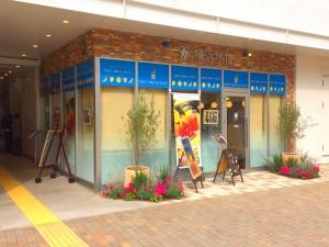 桜木町店①